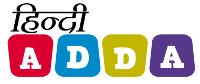hindi-adda-logo