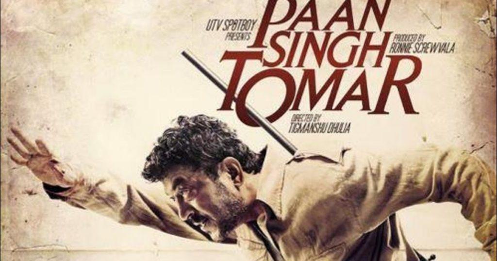 Kero Mama Lyrics | Paan Singh Tomar | K Mohan