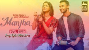 manjha-lyrics-vishal-mishra