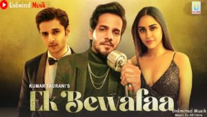 Ek-Bewafaa-Sameer-Khan-1