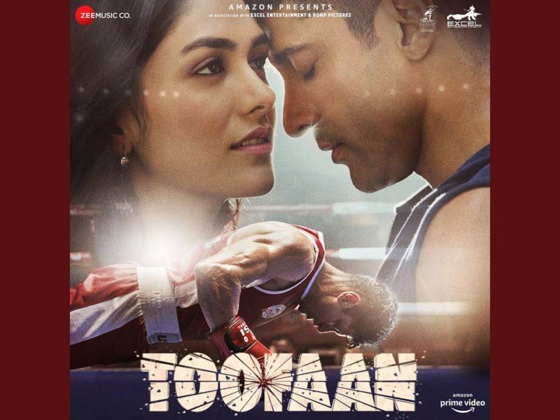 अनन्या | Arijit Singh | Ananya (Toofaan)| Video, Lyrics